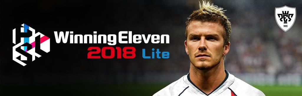 ウイニングイレブン 2018 Lite
