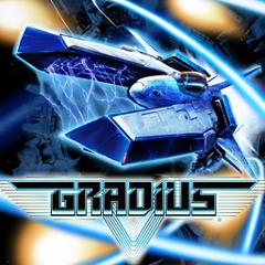 グラディウスV ジャケット画像