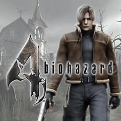 biohazard 4 ジャケット画像