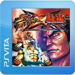 STREET FIGHTER X 鉄拳(ダウンロード+追加キャラパック同梱版) ジャケット画像