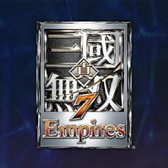 真・三國無双7 Empires ジャケット画像