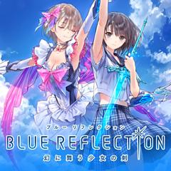 BLUE REFLECTION 幻に舞う少女の剣 ジャケット画像