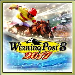 Winning Post 8 2017 ジャケット画像