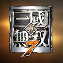 真・三國無双7 PlayStation®3 the Best ジャケット画像