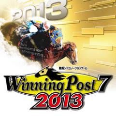 Winning Post 7 2013 ジャケット画像