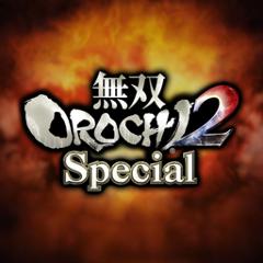 無双OROCHI 2 Special PSP® the Best ジャケット画像