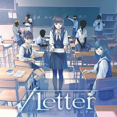 √Letter ルートレター ジャケット画像