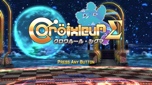クロワルール・シグマ ゲーム画面6