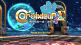 クロワルール・シグマ ゲーム画面5