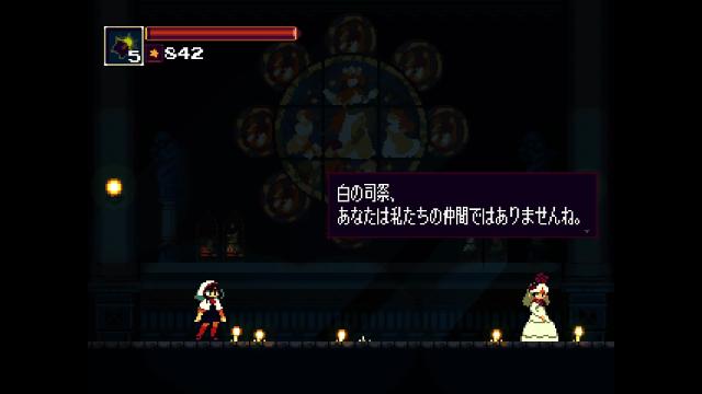 Momodora: 月下のレクイエム ゲーム画面4