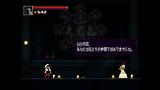 Momodora: 月下のレクイエム ゲーム画面3