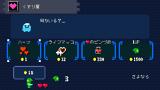 ケロブラスター ゲーム画面5