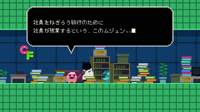ケロブラスター ゲーム画面3