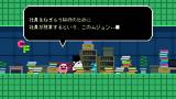 ケロブラスター ゲーム画面2