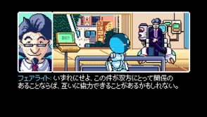2064: Read Only Memories_gallery_7