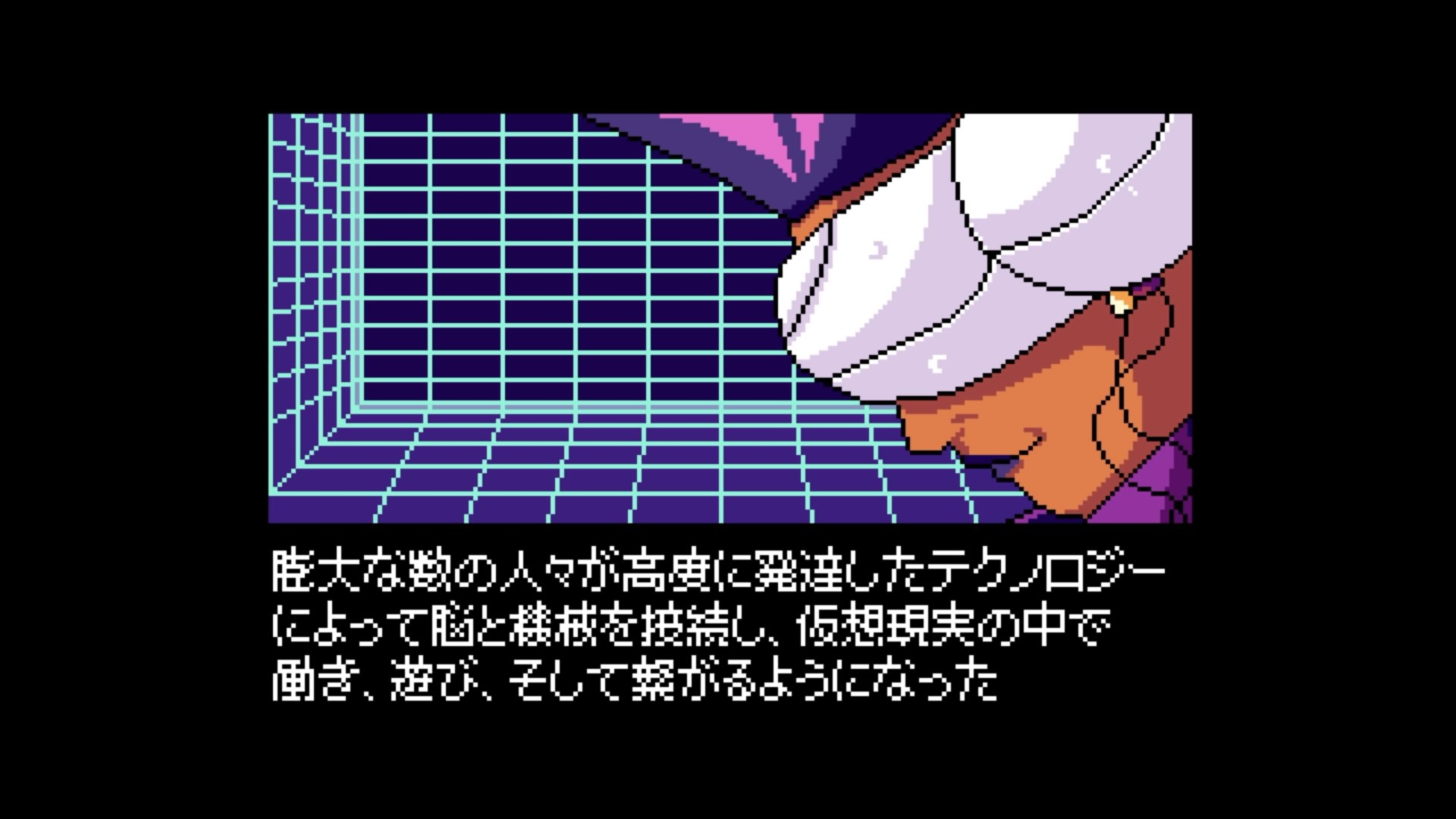 2064: Read Only Memories_body_2