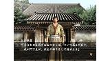剣豪3 ゲーム画面2