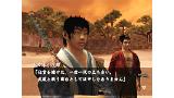 剣豪3 ゲーム画面4