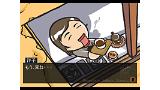 探偵 神宮寺三郎 Innocent Black ゲーム画面1