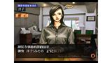 探偵 神宮寺三郎 Innocent Black ゲーム画面5