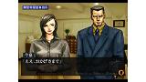 探偵 神宮寺三郎 Innocent Black ゲーム画面10