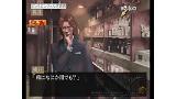 探偵 神宮寺三郎 KIND OF BLUE ゲーム画面2