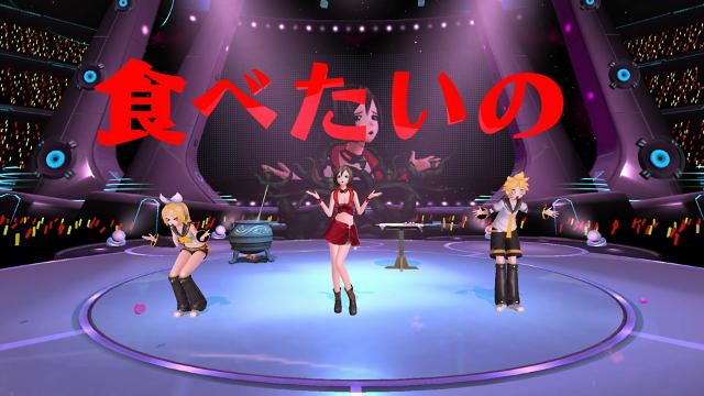 初音ミク VRフューチャーライブ 3rd Stage ゲーム画面1