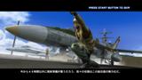 AFTER BURNER CLIMAX ゲーム画面5