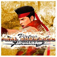 Virtua Fighter5 Final Showdown ジャケット画像