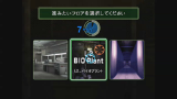 ザ・ハウス・オブ・ザ・デッド3 ゲーム画面5