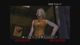 ザ・ハウス・オブ・ザ・デッド3 ゲーム画面8
