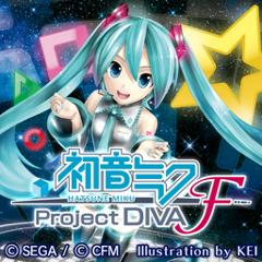 初音ミク -Project DIVA- F ジャケット画像