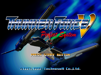 THUNDERFORCE V Perfect System ゲーム画面1