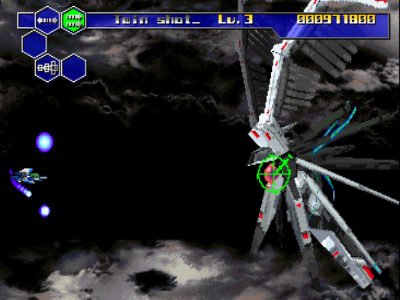 THUNDERFORCE V Perfect System ゲーム画面4