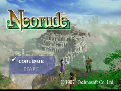 Neorude ゲーム画面1