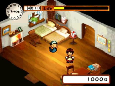 マイガーデン ゲーム画面3