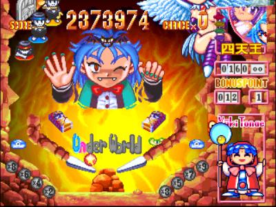 球転界 ゲーム画面5