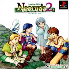 Neorude2 ジャケット画像