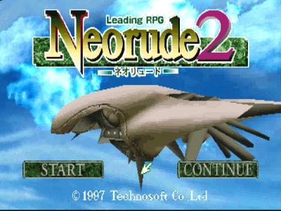 Neorude2 ゲーム画面1