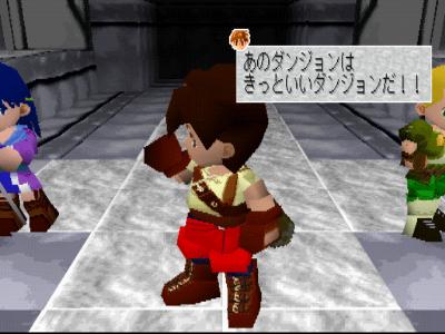 Neorude2 ゲーム画面2