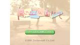 風の丘公園にて ゲーム画面1