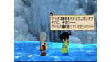 Neorude~刻まれた紋章~(ネオリュード3) ゲーム画面2