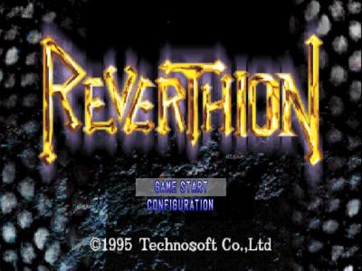 REVERTHION (リヴァーシオン) ゲーム画面1