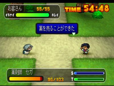 おみせde店主 ゲーム画面3