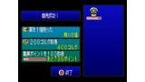 おみせde店主 ゲーム画面4