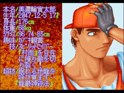 熱血親子 ゲーム画面9
