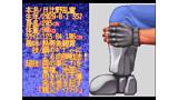 熱血親子 ゲーム画面11