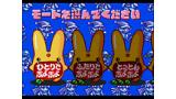 ぷよぷよ通 決定盤 ゲーム画面2