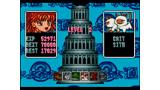 ぷよぷよ通 決定盤 ゲーム画面4