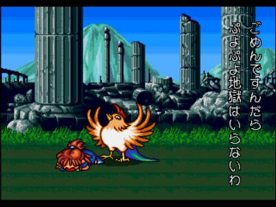 ぷよぷよ通 決定盤 ゲーム画面5